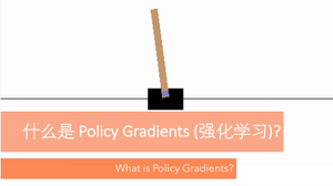 Policy Gradients